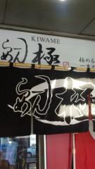 沢田美香 公式ブログ/ただいまーf^_^; 画像1