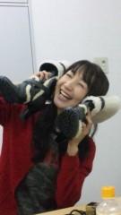 沢田美香 公式ブログ/オークションの結果〜♪ 画像1