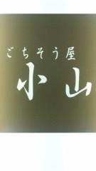 沢田美香 公式ブログ/最高のデザート 画像1