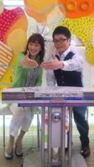 沢田美香 公式ブログ/またまた懐かしい〜 画像2