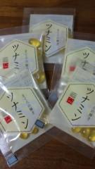 沢田美香 公式ブログ/ゆりっぺから! 画像1