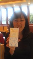 沢田美香 公式ブログ/やるよねー!! 画像2