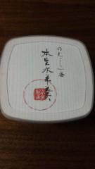 沢田美香 公式ブログ/祝☆日記500回 ☆(-^▽^-)☆ 画像1