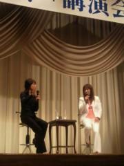 沢田美香 公式ブログ/やばっ (×o×) 画像1