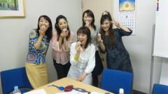 沢田美香 公式ブログ/ロシアンルーレット餅 画像2