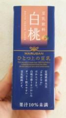 沢田美香 公式ブログ/豆乳で 画像2