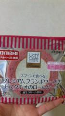 沢田美香 公式ブログ/フランボワーズが 画像1
