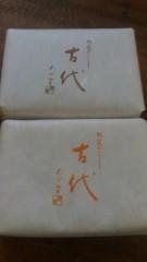沢田美香 公式ブログ/おやつだよー! 画像1