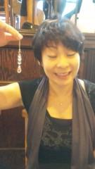 沢田美香 公式ブログ/あの女は…今!! 画像1