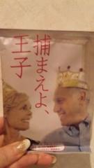 沢田美香 公式ブログ/食べてきたわ(笑) 画像2