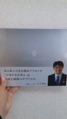 沢田美香 公式ブログ/いよいよ!! 画像1