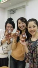 沢田美香 公式ブログ/ハッピーアイテム 画像2