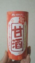 沢田美香 公式ブログ/さっぶいから(^O^) / 画像1