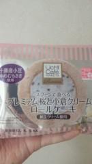 沢田美香 公式ブログ/食べたぞぉ(o^o^o) 画像1