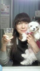 沢田美香 公式ブログ/手作り酵素ジュース 画像2