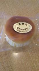 沢田美香 公式ブログ/チーズケーキ…☆ 画像1