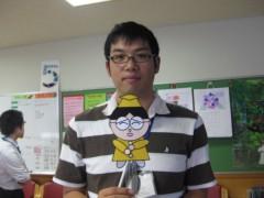 篠崎菜穂子 公式ブログ/カンピロ博士 画像3