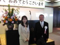 篠崎菜穂子 公式ブログ/仕事始め 画像1