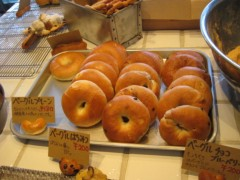 篠崎菜穂子 公式ブログ/にこにこパン2 画像1