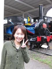 篠崎菜穂子 公式ブログ/青梅鉄道公園 画像1