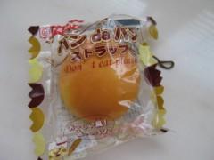 篠崎菜穂子 公式ブログ/食べたくなっちゃう 画像1