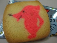 篠崎菜穂子 公式ブログ/チーバくんクッキー 画像2
