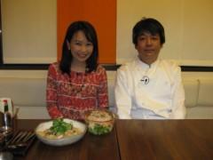 篠崎菜穂子 公式ブログ/わざや 画像3
