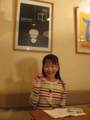 篠崎菜穂子 公式ブログ/東京パスタ・ジャポネ 画像3