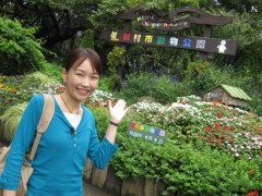 篠崎菜穂子 公式ブログ/羽村市動物公園 画像1