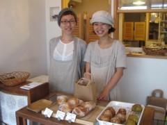 篠崎菜穂子 公式ブログ/元気をもらいに 画像2