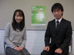 篠崎菜穂子 公式ブログ/まだまだ冬 画像1
