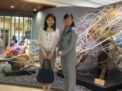 篠崎菜穂子 公式ブログ/お花のパワー 画像1