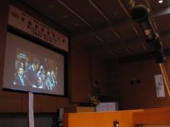 篠崎菜穂子 公式ブログ/全国仮設安全大会 画像1