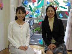 篠崎菜穂子 公式ブログ/子どもを守ろう 画像1