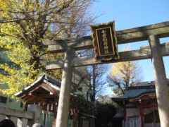 篠崎菜穂子 公式ブログ/新春特番1 画像1