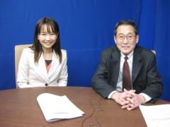 篠崎菜穂子 公式ブログ/営業の技術 画像1