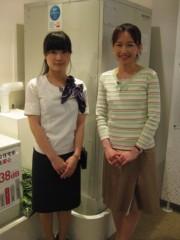 篠崎菜穂子 公式ブログ/区外ロケ 画像1
