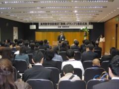 篠崎菜穂子 公式ブログ/数検グランプリ 画像1