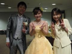 篠崎菜穂子 公式ブログ/おめでとう! 画像1