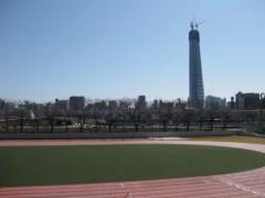 篠崎菜穂子 公式ブログ/天気が良い日は・・・ 画像3