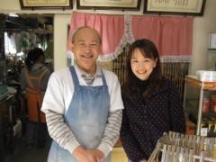 篠崎菜穂子 公式ブログ/ポピー 画像2