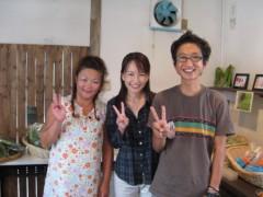 篠崎菜穂子 公式ブログ/やさしい野菜屋さん 画像2