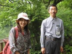 篠崎菜穂子 公式ブログ/長池公園 画像1