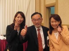 篠崎菜穂子 公式ブログ/明治記念館で 画像3