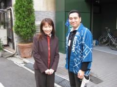 篠崎菜穂子 公式ブログ/まちの美化里親制度 画像2