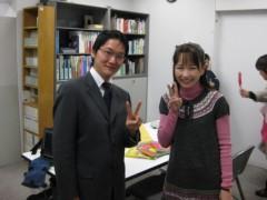 篠崎菜穂子 公式ブログ/視覚障害者サービス 画像2
