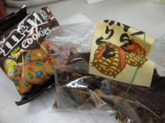 篠崎菜穂子 公式ブログ/M&M'sの・・・ 画像1