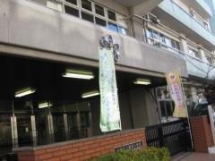 篠崎菜穂子 公式ブログ/食育を考える 画像1