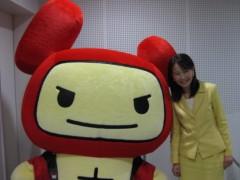 篠崎菜穂子 公式ブログ/たいとうくん 画像1