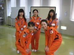 篠崎菜穂子 公式ブログ/つくばロケ1 画像3